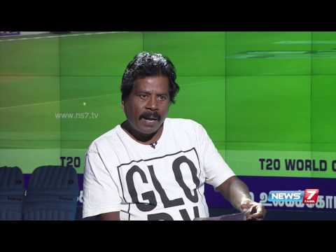 Sri Lanka Vs South Africa WC T20: Post match Analysis 1/2 | Meendum Ulagapor | News7 Tamil