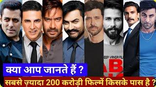 Top Bollywood Actors With 200 & 300 Crore Club, Salman Khan, Akshay Kumar, Shahid Kapoor,Hrithik,