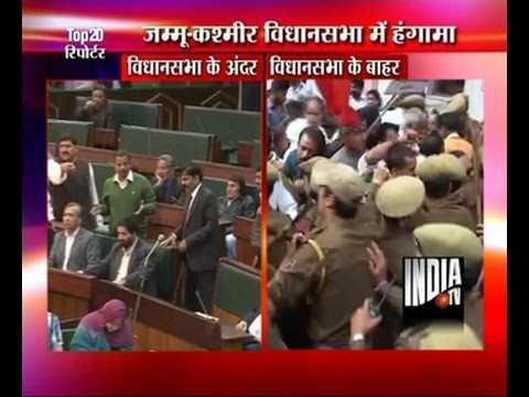 BJP protests outside JK Assembly