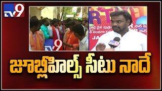 Poll Telangana : Jubilee Hills సీటు నాదే - విష్ణు || Telangana