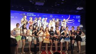 Taipei Game Show