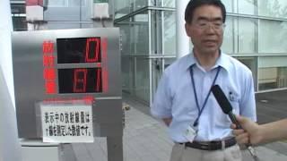 伊達市放射線測定器設置&簡易測定器貸出しニュース