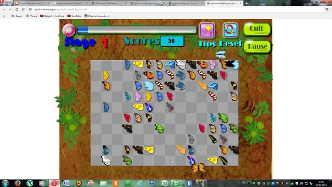 Играть в онлайн игру Маджонг