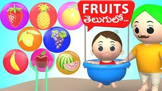 Fruits Names in Telugu for Kids to Learning with Baby Swing Toys - Kids Toddler Learning Videos