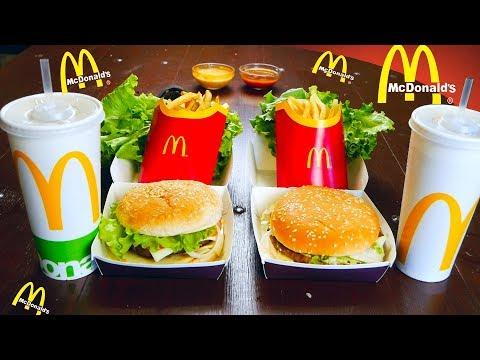 ПОВТОРЯЮ МЕНЮ McDonald's / Биг Тейсти МЕНЮ ДОМА