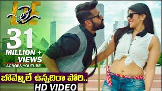 Bombhaat Full Song | Lie Songs | Nithiin, Megha Akash