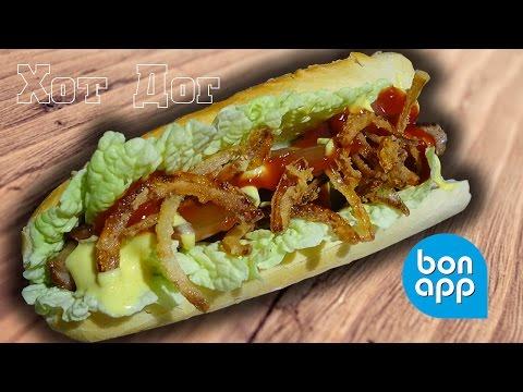 Как приготовить хот-дог - видео