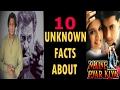 10 Interesting Facts I MAINE PYAR KIYA I Salman Khan & Bhagyasree