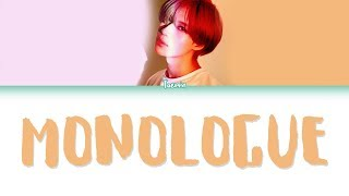 Taemin 태민 Monologue 혼잣말 Color Coded Han Rom Eng