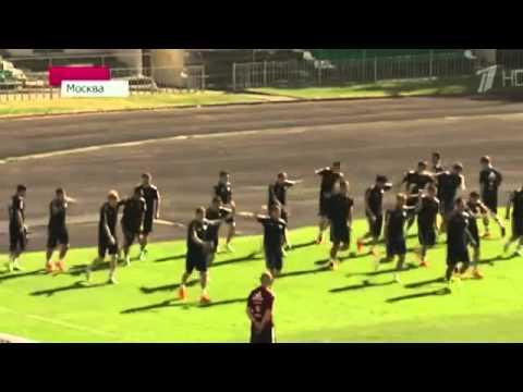 ФУТБОЛ  Сборная России завершает подготовку к Чемпионату мира  06 06 14