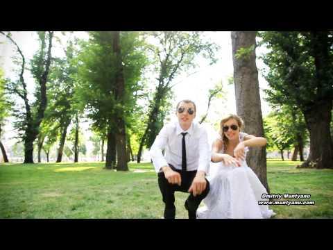 Веселый, креативный, драйвовый,смешной, танцевальный,свадебный клип.
