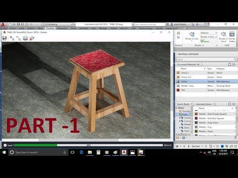 AutoCAD 3D Modeling - Stool Tutorial Part 1 - Apply Material Texture + Lighting + Rendering