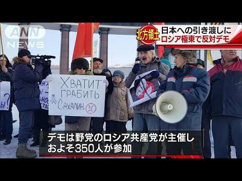 日韓議連が合同総会 徴用工などで憂慮も認識の違い/HKT48の指原莉乃さん(26)がグループ卒業を発表/土砂投入に「…他
