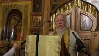 Прот. Димитрий Смирнов. Проповедь о падшем человеческом уме, о покаянии и подлинном христианстве
