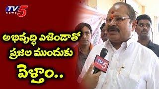 ఎన్నికలకు సిద్దమవుతున్న బీజేపీ | AP BJP President Kanna Lakshminarayana About 2019 Elections | TV5