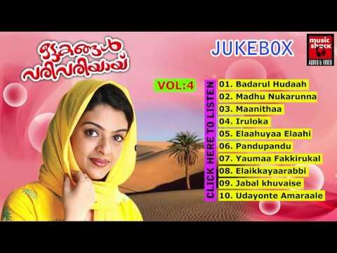 Malayalam Mappila Songs | Mappila Pattu Non Stop Kolkali Songs | Ottagangal Vari Variyay Jukebox video
