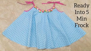 Six months stylish baby frock cutting and stitching tutorial ready in 5 min/latest summer baby frock