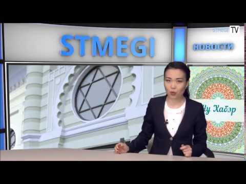 Синагоги в Московских СИЗО 20141220