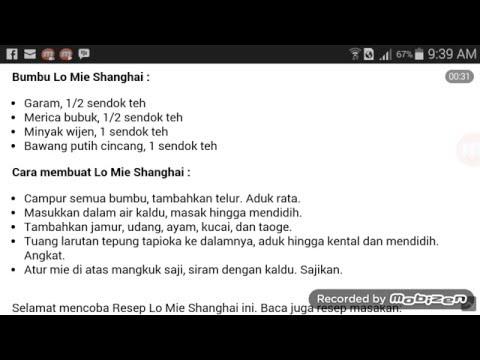 Resep Lo Mie Shanghai