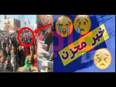 Essaouira    من زاوية أخرى  ماتو على خنشة ديال طحين#شهداء الفقر هذا ما حدث في الصويرة بالمغرب #1