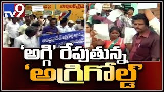 AgriGold victims on hunger strike in Amaravathi