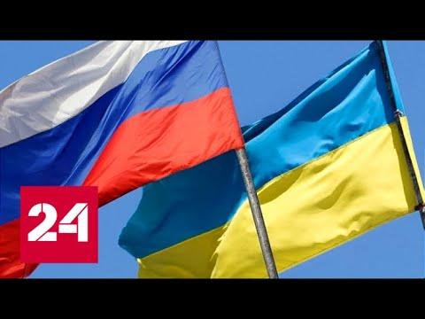 """Британский суд """"простил"""" Украине долг перед Россией. 60 минут от 14.09.18"""