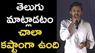Priyadarshi Comedy Speech At Cinema Kathalu Book Launch Event | Priyadarshi