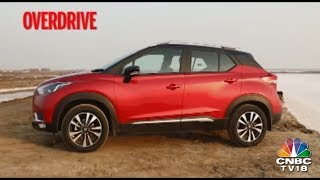 Nissan Kicks, India's Answer To Hyundai Creta and Renault's Captur | Over Drive