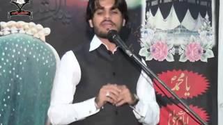 Majlis I Allama Iftikhar Hussain Alhussaini I 12 March 2016