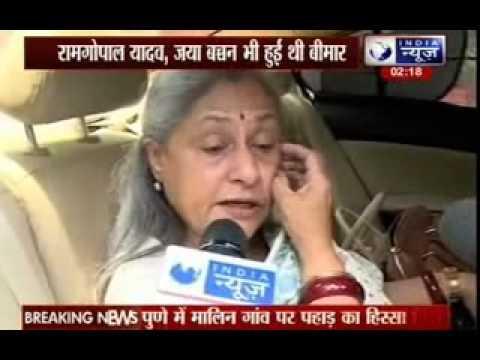Jaya Bachchan falls in, blames parliament's food