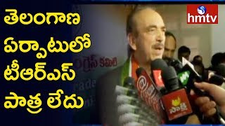 Congress Leader Ghulam Nabi Azad About Telangana Formation | hmtv