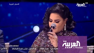 صباح العربية : نصف دقيقة مدة صمت أحلام .. وأصالة تتوتر