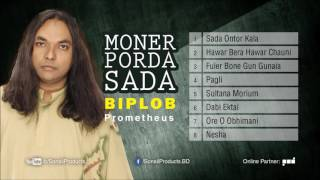 Moner Porda Sada By Prometheus Biplob Full Audio Album Sonali Products