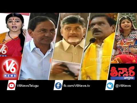KCR Singapore tour - AP capital city - Survey report in Hyderabad - Teenmaar News Aug 20th 2014