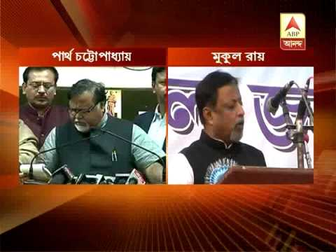 Partha Chatterjee and Mukul Roy on Media