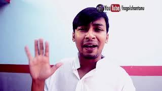 Vondo Youtuber   Tahsin N Rakib   The Movie