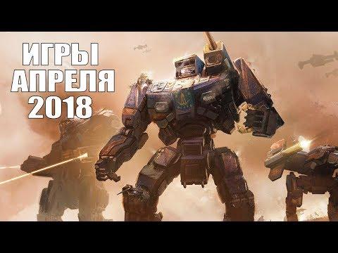 TOP 10 лучших игр апреля 2018