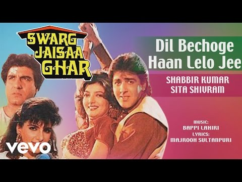 download lagu Song  Swarg Jaisaa Ghar  Kumar Sanu Bappi gratis