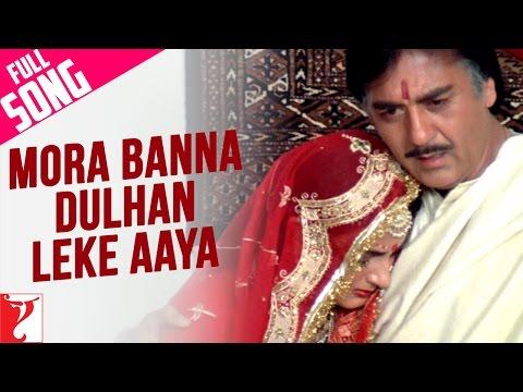 Mora Banna Dulhan Leke Aaya - Full Song - Faasle