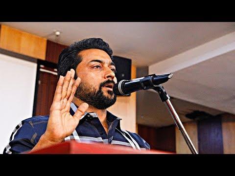 """""""அறம் செய்ய விரும்புவோம்"""" - Suriya wonderful speech"""