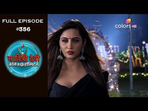 Savitri Devi College & Hospital - 18th September 2018 - सावित्री देवी - Full Episode thumbnail