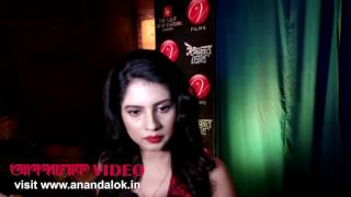 Payel Sarkar - Eagoler Chokh | Anandalok Video