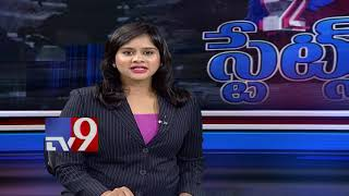 2 States Bulletin || Top News From Telugu States || 19-09-2018
