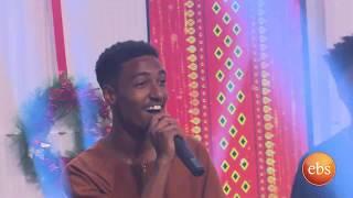 ዝናር ዜማ ተዉበሻል ሙዚቃቸዉን በእሁድን በኢቢኤስ/Sunday With EBS Znar Zema - Tewbeshal Live Performance