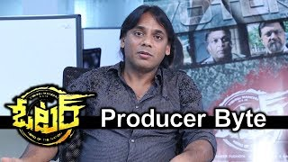 Voter Movie Producer John Sudheer About Movie Byte | Voter | Latest Trailer