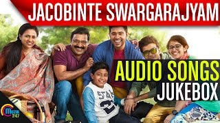 Jacobinte Swargarajyam | Audio Jukebox | Nivin Pauly, Vineeth Sreenivasan, Shaan Rahman | Official