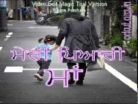 Sarthi K Maa Full song          ABHAY batra