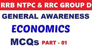 General awareness for rrb je, ntpc, level 01 | economics