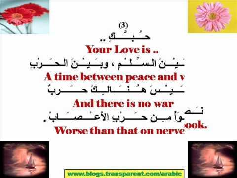 nizar qabbani arabian love poems pdf