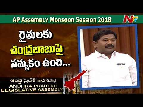 MLA Dola Bala Veeranjaneya Swamy on Agriculture Problems in AP Assembly | Discussion on Crops Damage